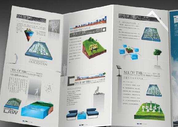 折(zhe)頁(ye)宣傳單