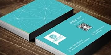 高(gao)檔名片印刷的設計要(yao)點